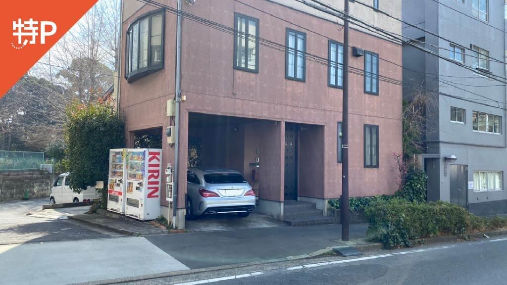渋谷センター街から近くて安い東2-1-13駐車場