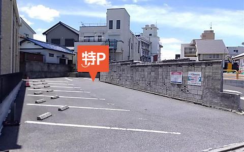 成田山新勝寺から近くて安い【成田山まで徒歩6分!】成田市上町駐車場