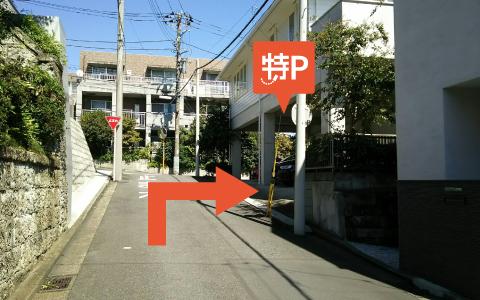 横浜駅から近くて安い浅間町3-208駐車場
