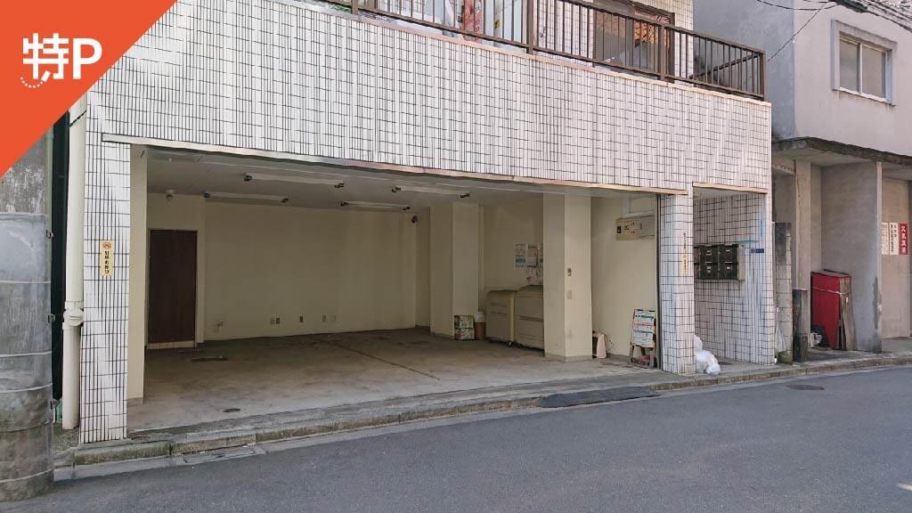 浅草から近くて安い《バイク専用》桜井マンション駐車場