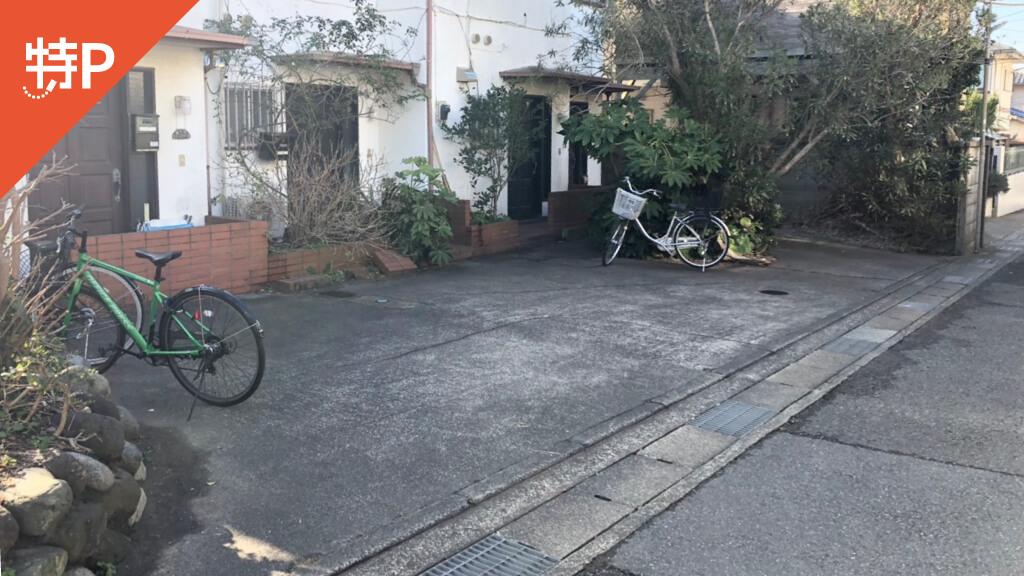 長谷寺から近くて安い材木座5-4-34駐車場