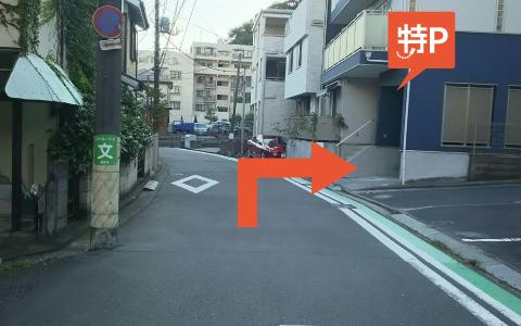 横浜駅から近くて安い南軽井沢15ー56駐車場