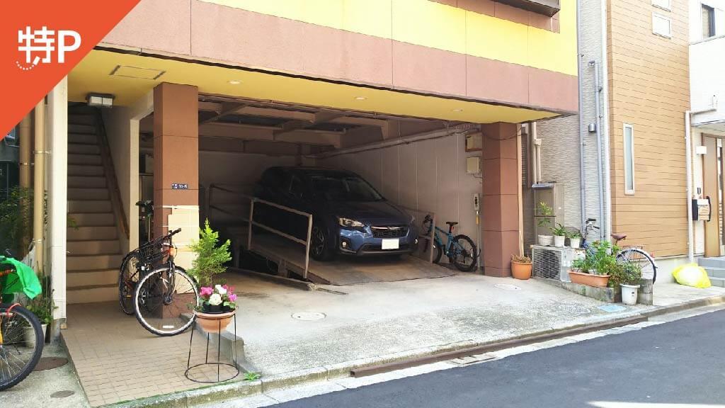 木場公園から近くて安い《軽・コンパクト》平野1-10-5駐車場
