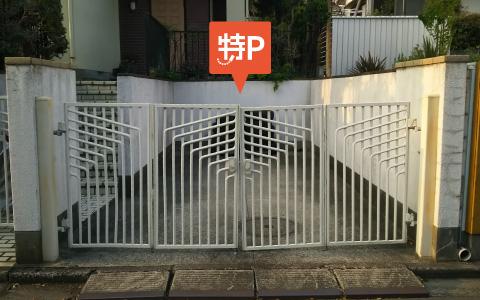 江ノ島から近くて安い【片瀬山駅徒歩1分】西鎌倉4-18-24駐車場
