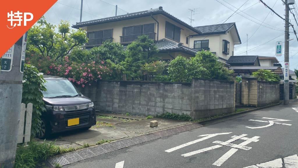 浦和から近くて安い本太2-12-35駐車場