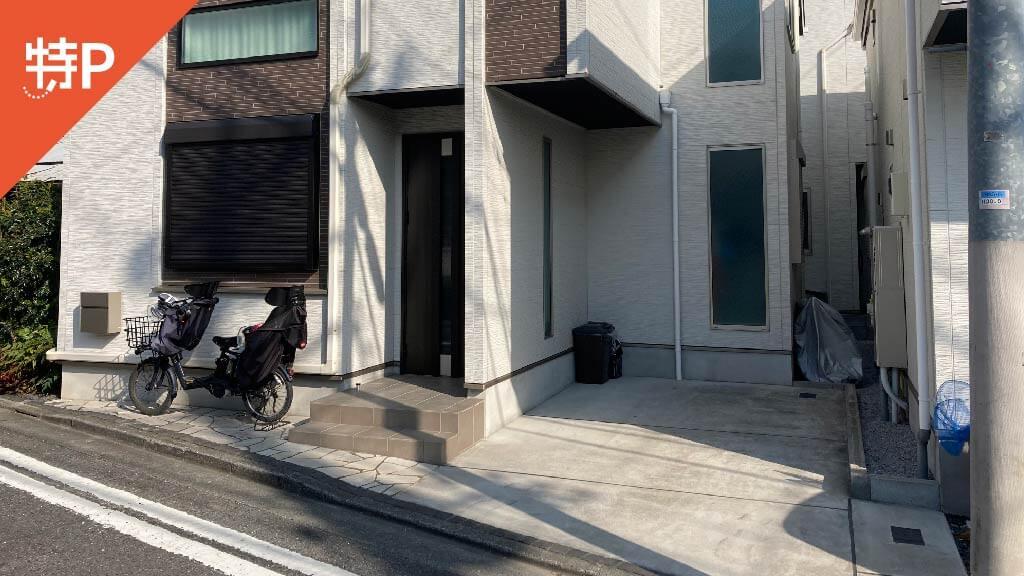 駒沢オリンピック公園から近くて安い上馬3-5-6付近駐車場