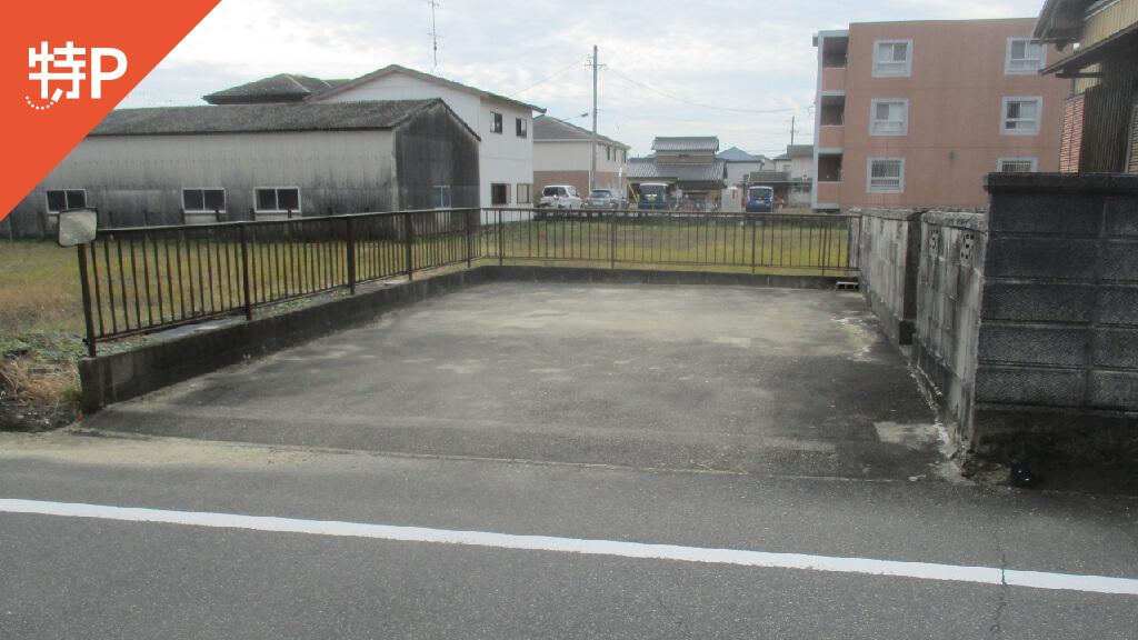 【予約制】特P 東旭が丘6-10-23駐車場の画像1