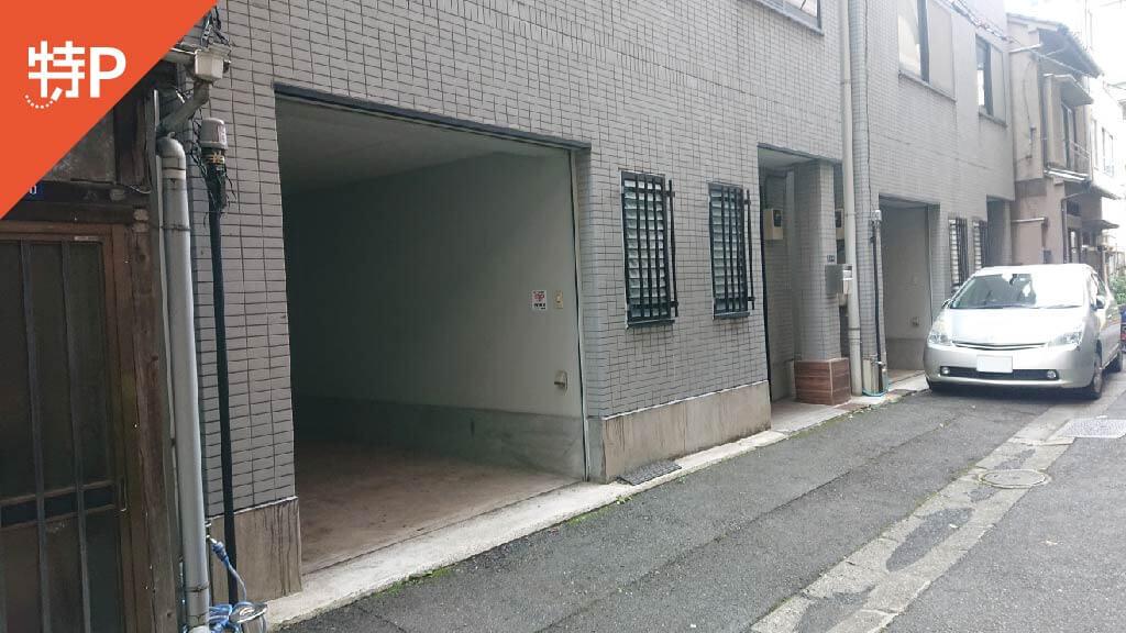 松屋銀座から近くて安い日本橋茅場町2-5-10駐車場