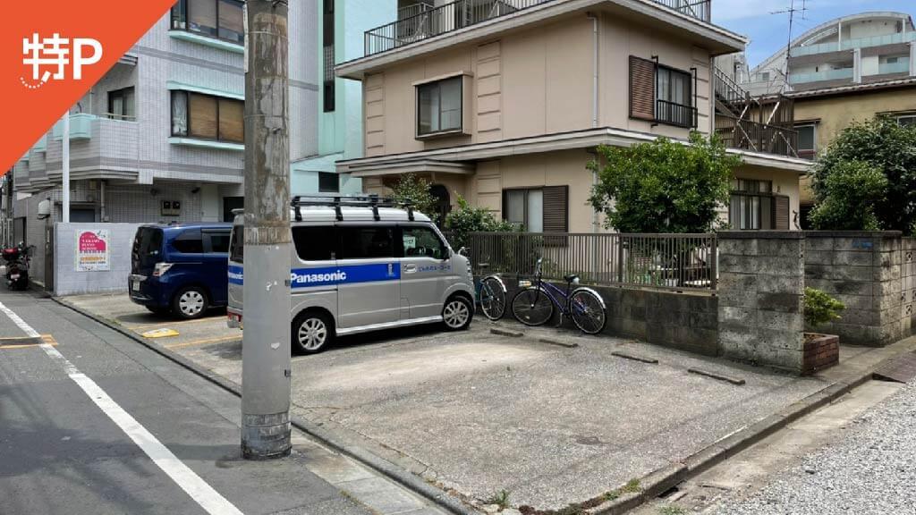 蒲田から近くて安い蒲田2-7-12駐車場