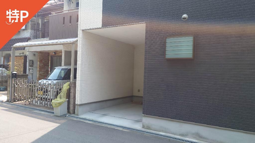 ユニバーサル・スタジオ・ジャパンから近くて安い《軽自動車》島屋3-12-20駐車場