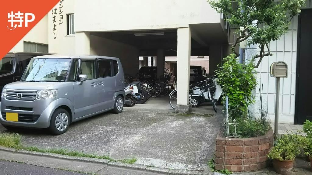 月島から近くて安い《軽自動車》越中島2-10-10駐車場