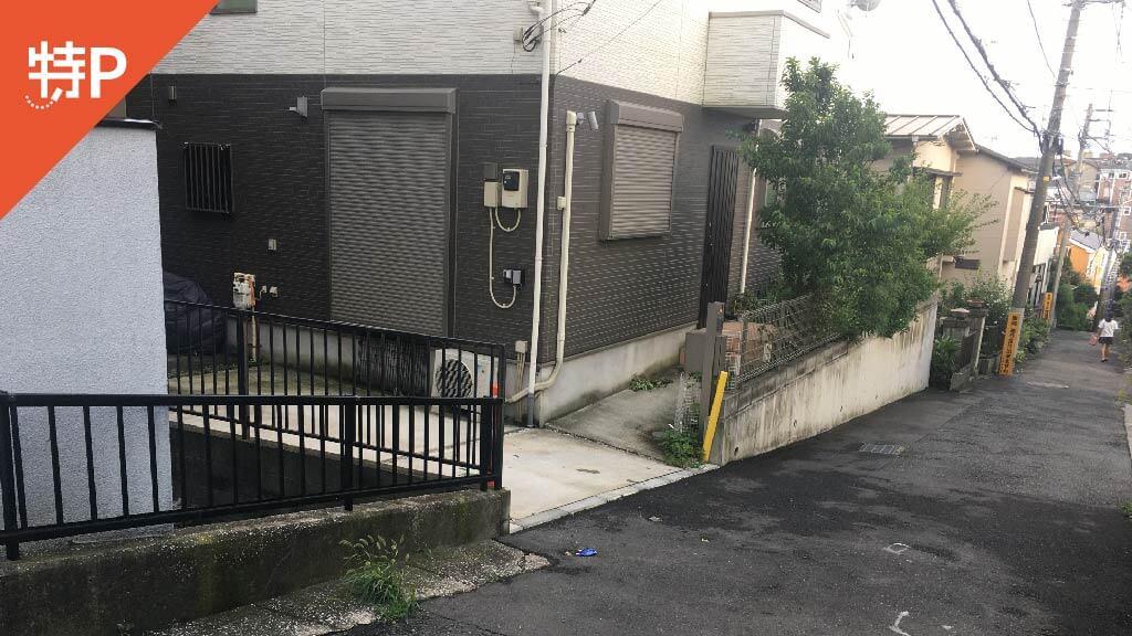 ホテルニューグランドから近くて安い唐沢18番地駐車場