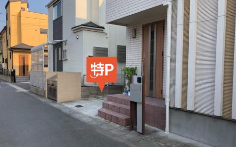 本八幡から近くて安い【菅野駅2分】平田2-12-9駐車場