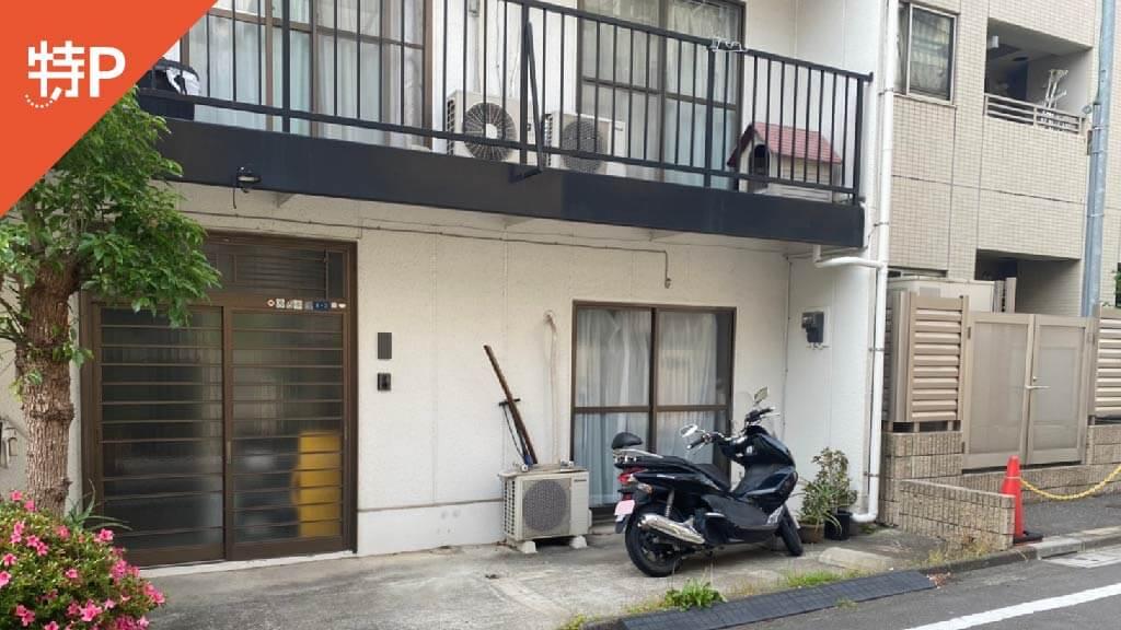 上野から近くて安い《軽・コンパクト》池之端4-8-3駐車場
