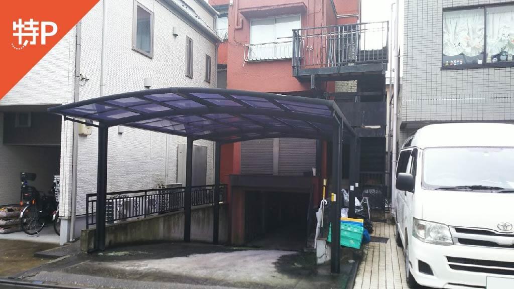 白山神社(文京区)から近くて安い本駒込2-16-10駐車場