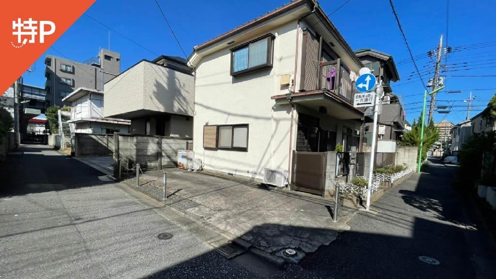 駒沢オリンピック公園から近くて安い駒沢4-30-2駐車場