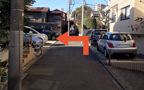 立教大学から近くて安い【下落合駅徒歩9分!】中落合2-18-15駐車場