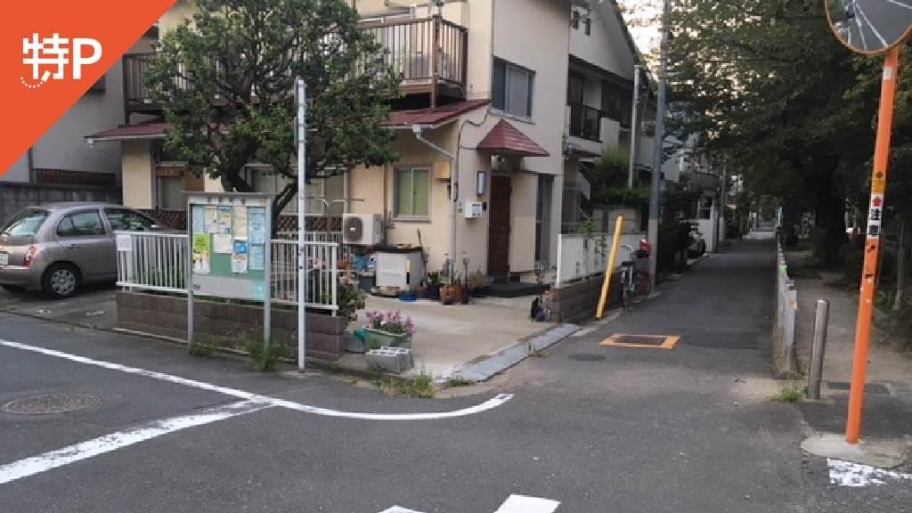 駒沢オリンピック公園から近くて安い《軽・コンパクト/時間制限有》八雲2-23-5駐車場