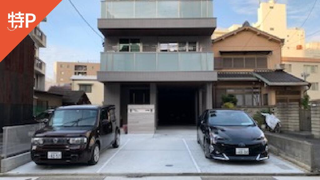 矢場町から近くて安い大須1-22-39駐車場