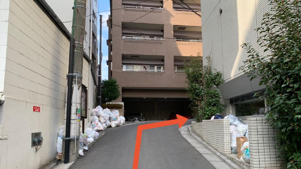 東京芸術劇場から近くて安い中落合2-7-10駐車場