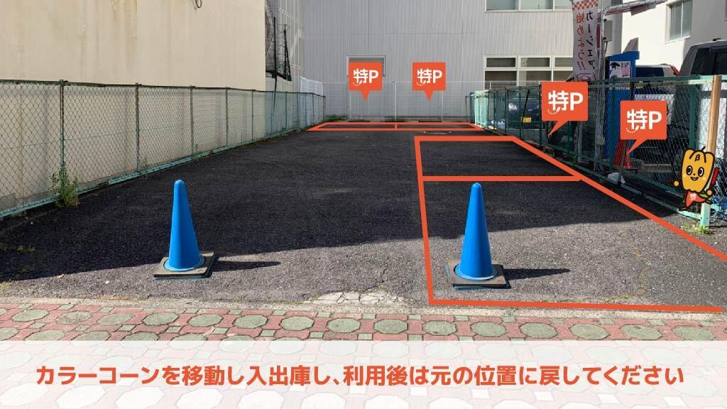 名古屋から近くて安い 丸の内3-16-22付近駐車場
