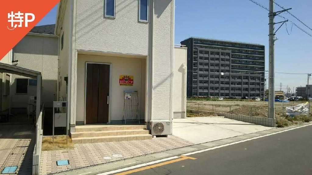 埼玉スタジアム2002から近くて安い美園東3-3-7駐車場B