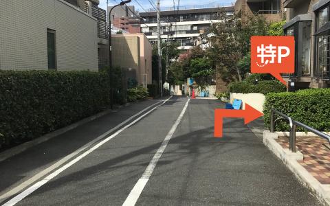 東京タワーから近くて安い《高さ制限あり》南麻布3-10-18駐車場