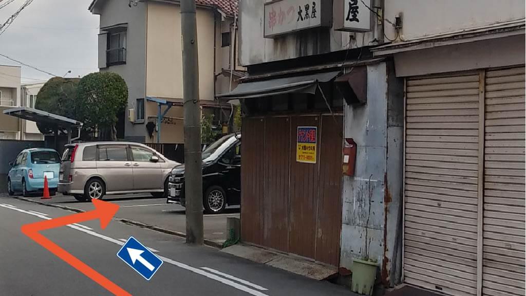 ナゴヤドームから近くて安い【ナゴヤドーム徒歩8分】萱場1-1-4駐車場