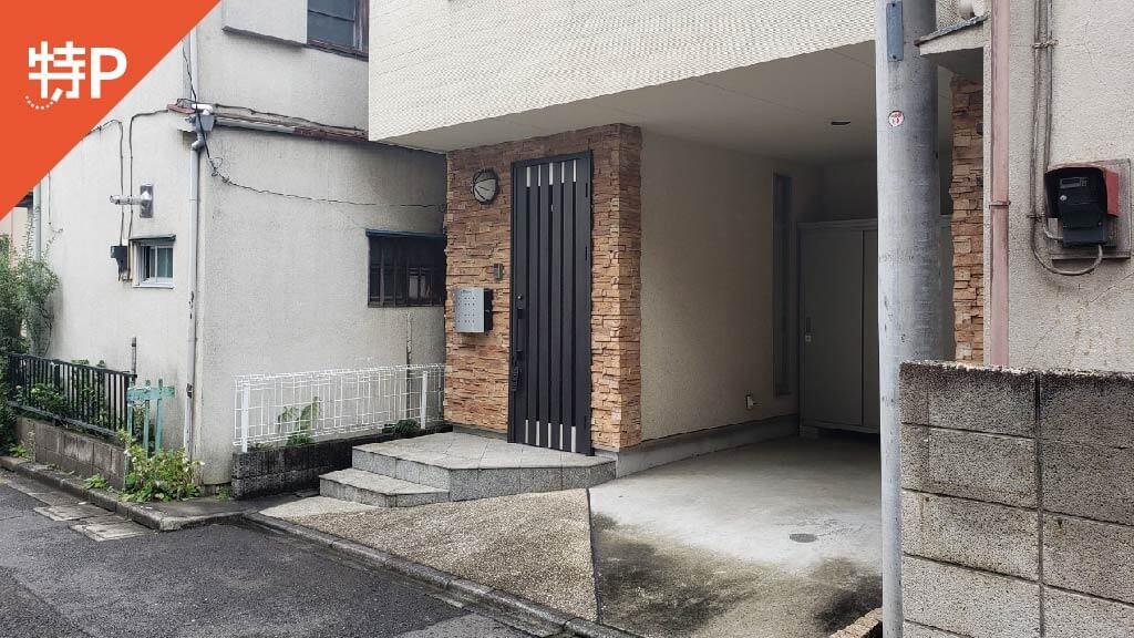 早稲田大学から近くて安い喜久井町34-23駐車場
