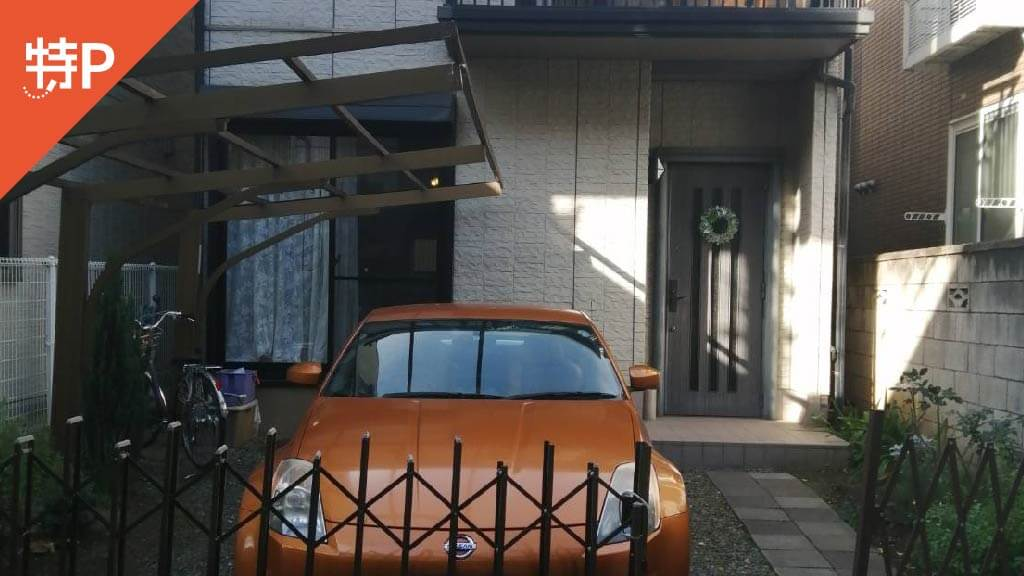 野毛山動物園から近くて安い前里町4-96駐車場