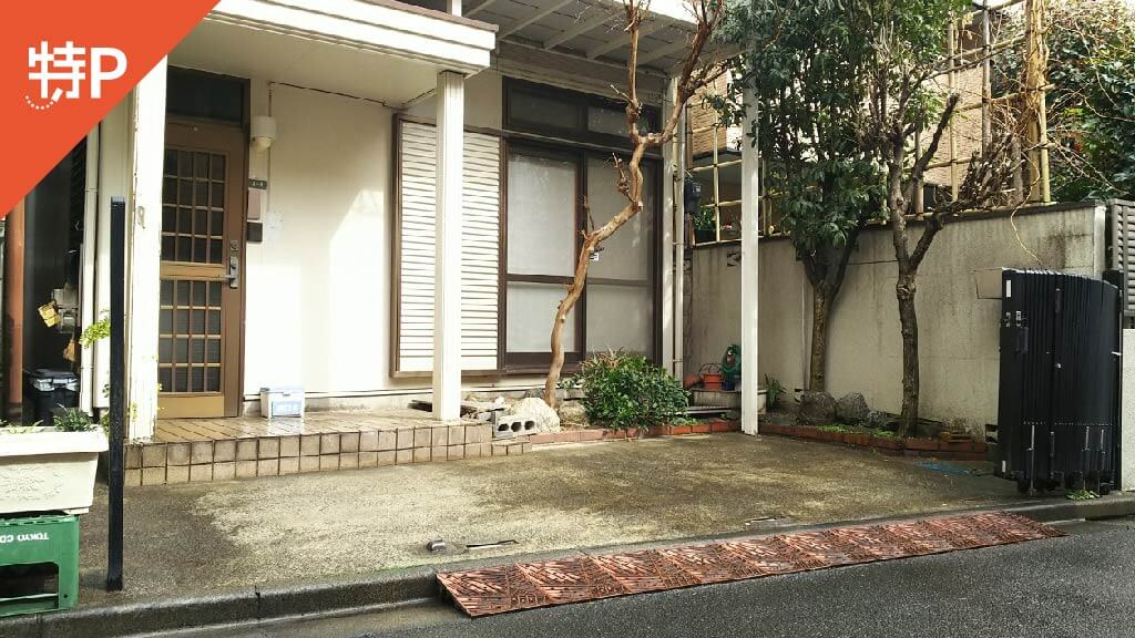 東京ドームシティから近くて安い《軽自動車》小石川3-4-4駐車場