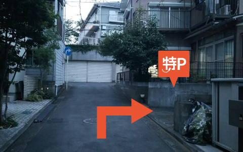 横浜ランドマークタワーから近くて安い戸部町3-77駐車場