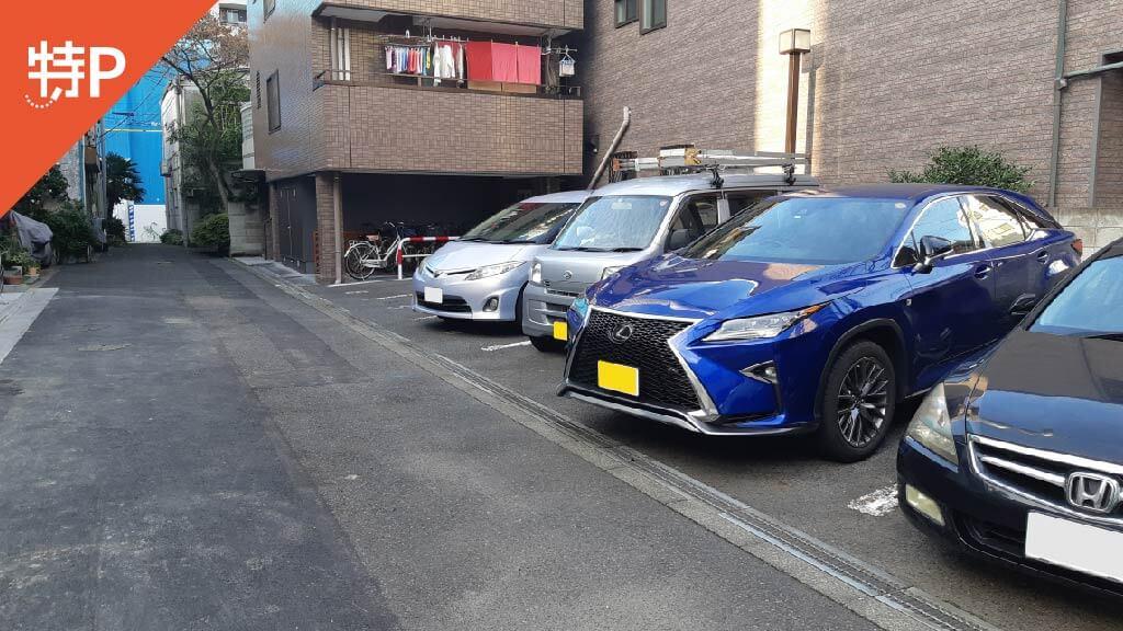 東京スカイツリーから近くて安い業平1-9-16駐車場
