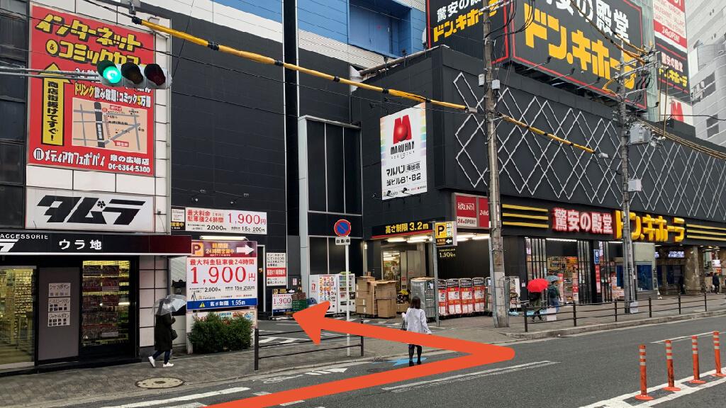 梅田スカイビルから近くて安い梅田ナナイロ駐車場