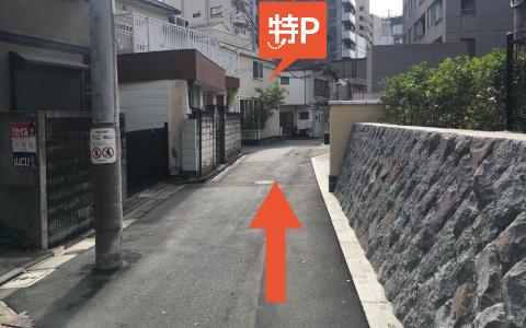 上野動物園から近くて安い《軽・コンパクト》千駄木3-33-14駐車場