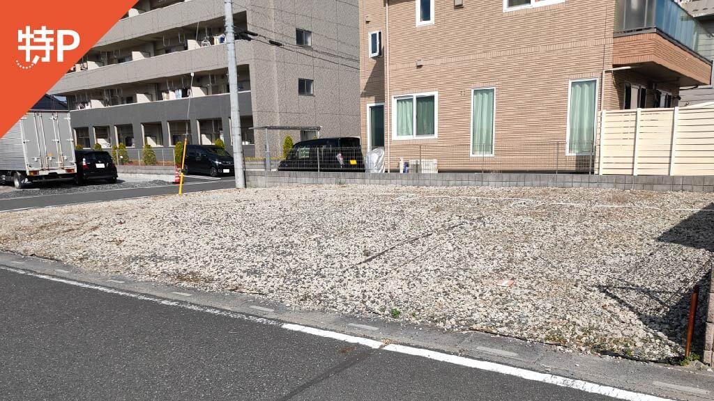 埼玉スタジアム2002から近くて安い美園東2-7-2駐車場