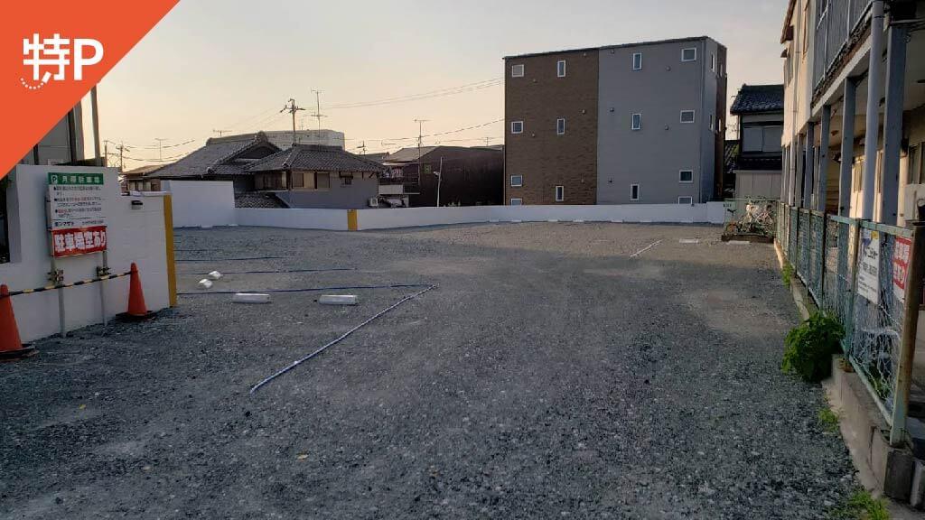 日本ガイシホールから近くて安い松城町3-43付近駐車場