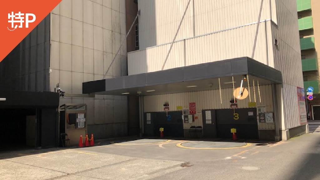 二条市場から近くて安い札幌北三条ビル駐車場