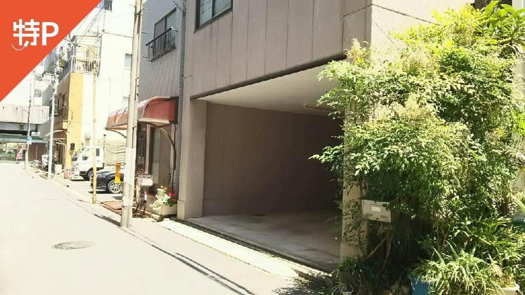 錦糸町から近くて安い【裏側】《軽自動車・コンパクト》緑1-25-8駐車場