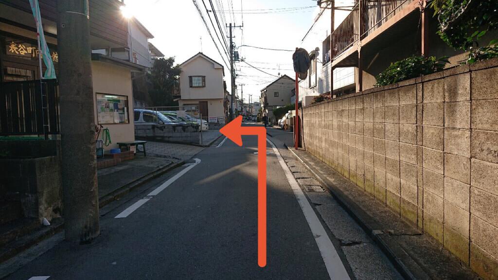 新横浜から近くて安い篠原第三駐車場