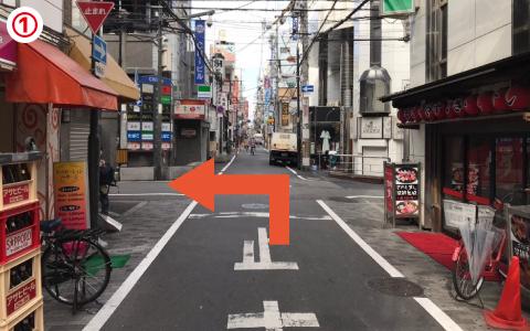 大丸心斎橋店から近くて安いホリデイ・イン大阪難波駐車場