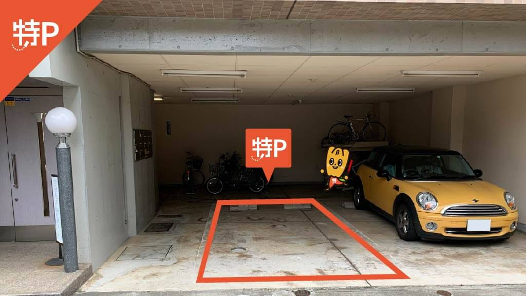明治神宮から近くて安い富ヶ谷2-1-18駐車場