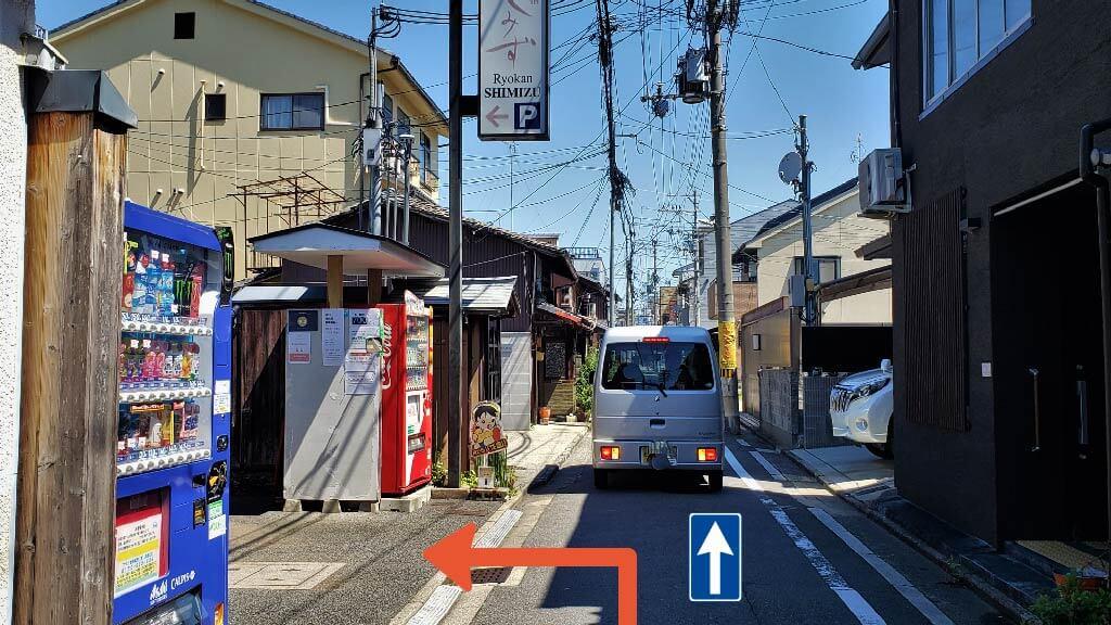京都から近くて安い京の宿しみず駐車場