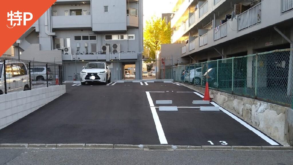 ナゴヤドームから近くて安い《軽・コンパクト》古出来3-2-24駐車場