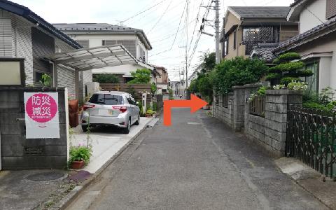町田から近くて安い森野3-17-5駐車場