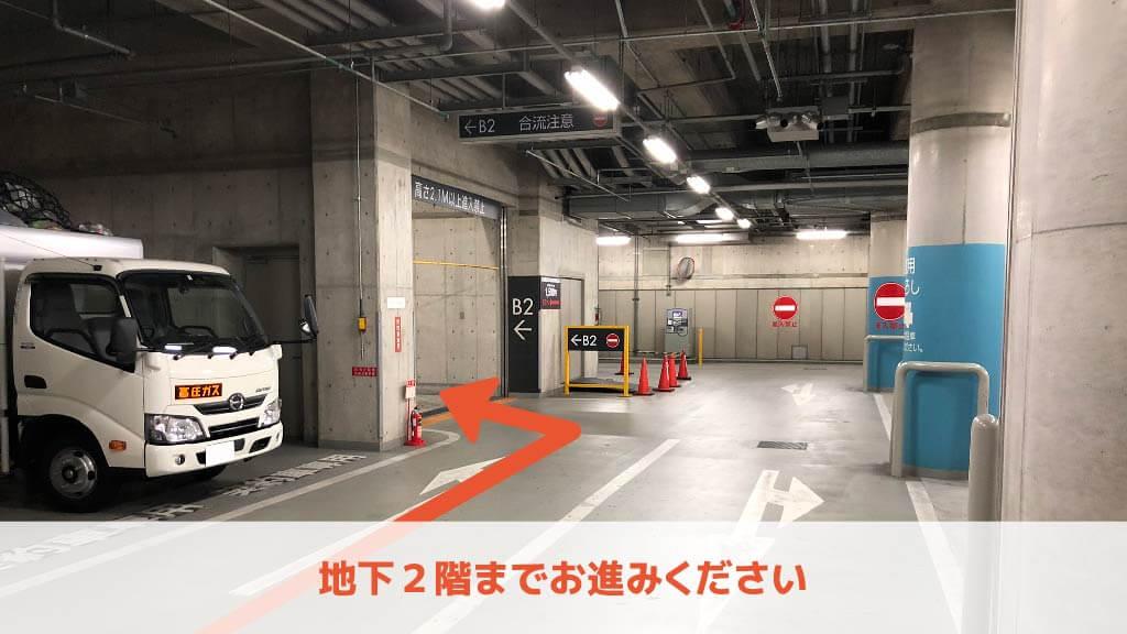 新大阪から近くて安いニッセイ新大阪ビル駐車場
