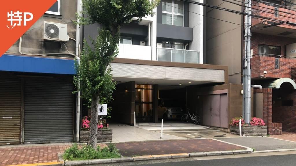 黒門市場から近くて安い《軽・コンパクト》日本橋2-14-17駐車場