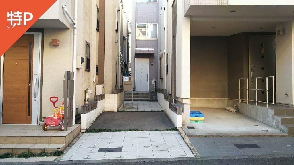 上野から近くて安い《軽・コンパクト》千駄木2-10-11駐車場
