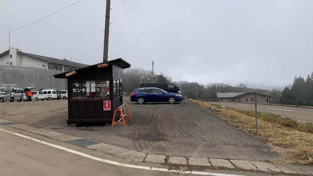 猪苗代スキー場から近くて安いセンターハウスばんだい前駐車場