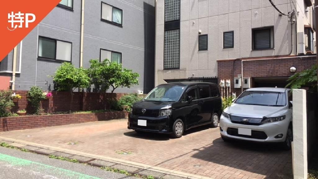 国立新美術館から近くて安い【東京タワー】東麻布2-15-12駐車場